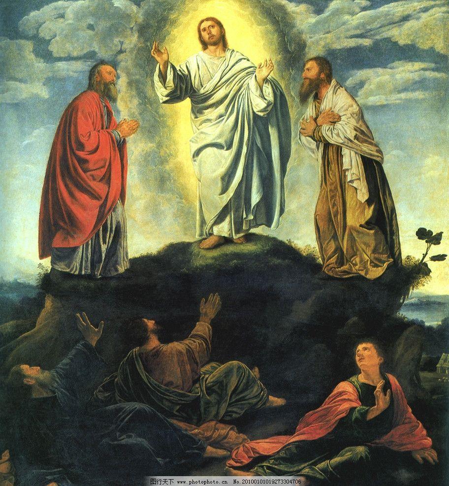 主耶稣广场舞_基督教耶稣的故事 _排行榜大全