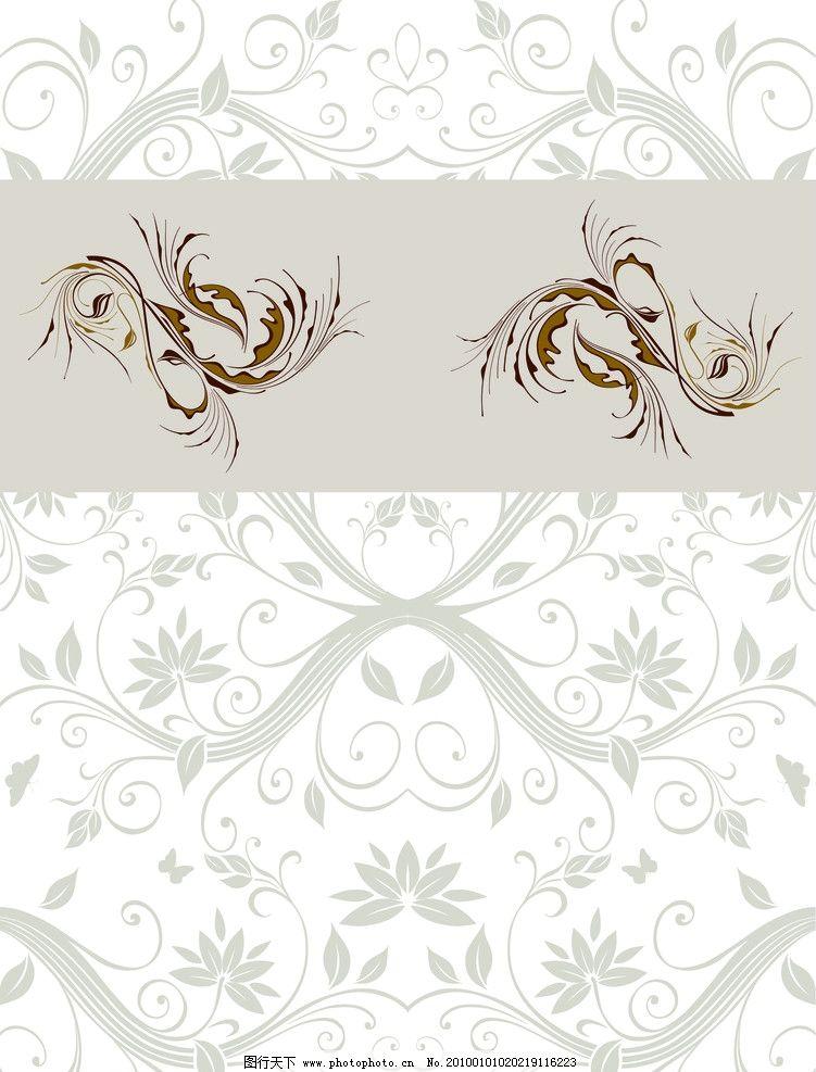 古典底纹 花纹 底纹背景