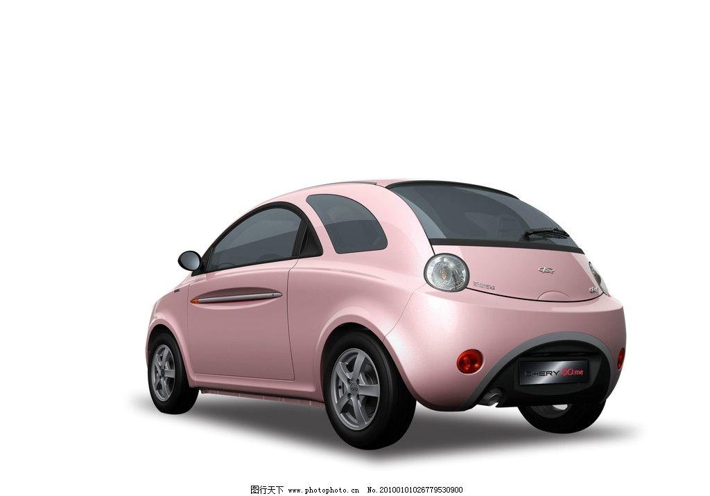 奇瑞qq me 奇瑞汽车 自主品牌 国产车 车尾 粉色 汽车 交通工具 设计