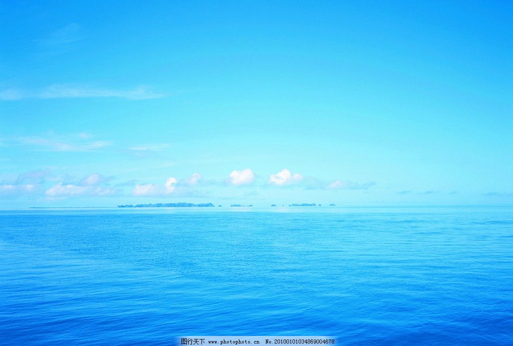 碧海蓝天 大海蓝天 自然风景