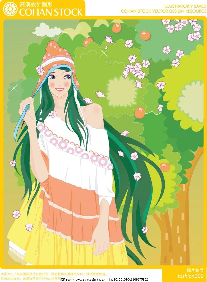 可爱女孩 长发 帽子 花一样 年轻 漂亮 淑女 露肩 矢量 妇女女性