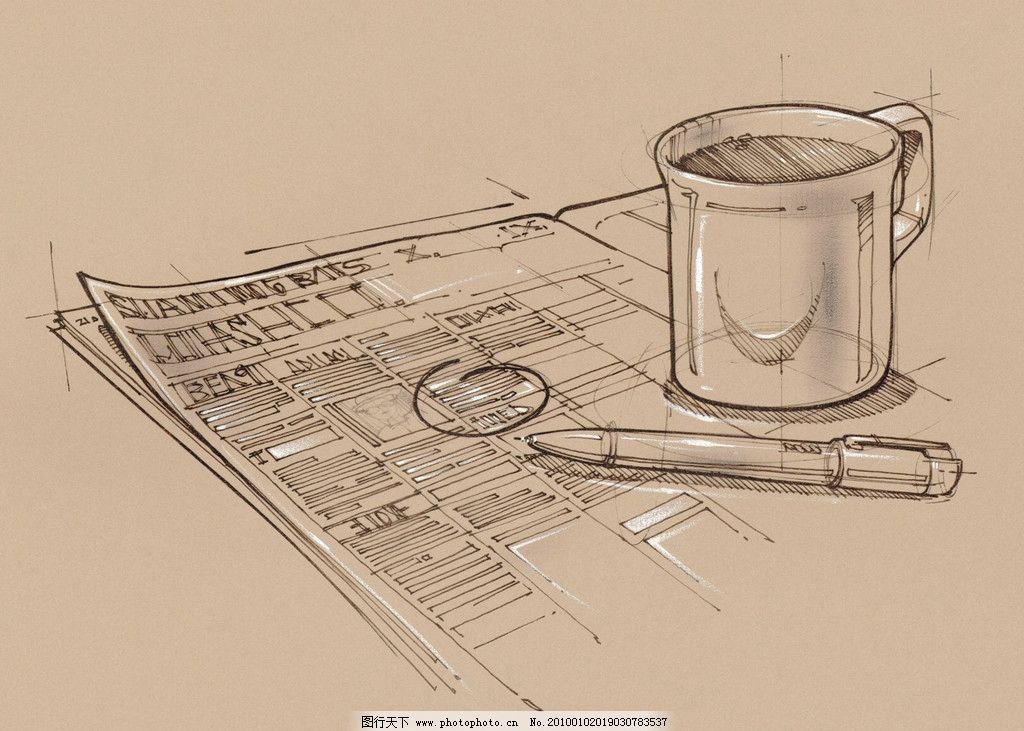 手绘 笔 杯子 绘画书法 文化艺术 设计 300dpi jpg