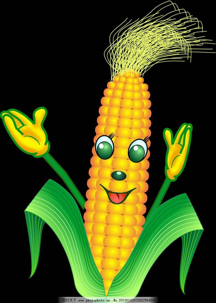 玉米卡通人图片