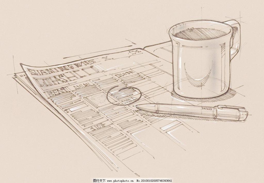 手绘 手绘图片免费下载 杯子 笔 绘画书法 文化艺术 手绘设计素材