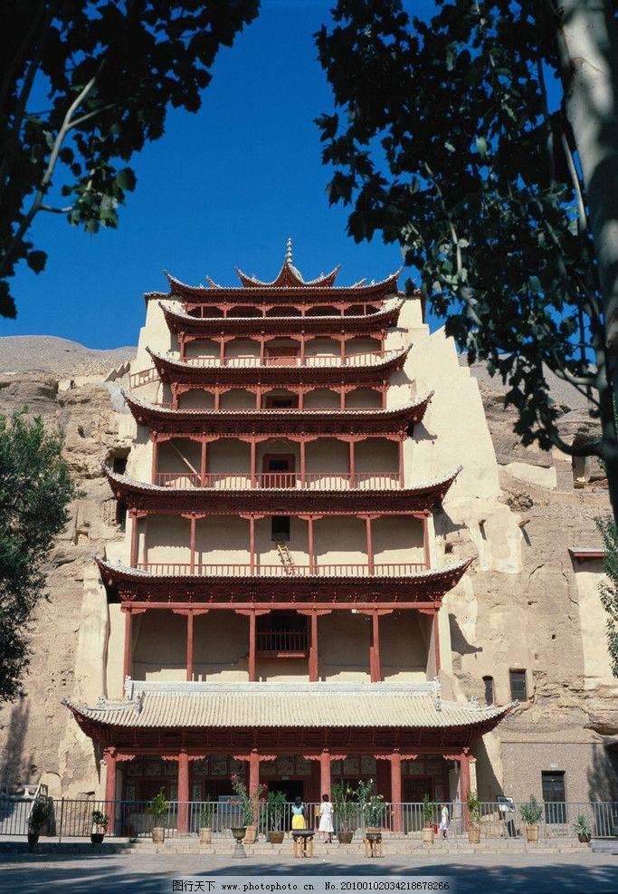 建筑 古老建筑 宏伟的建筑 人文景观 旅游摄影