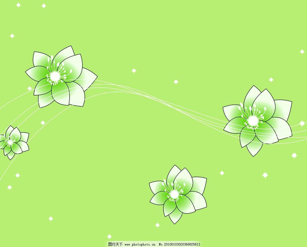绿色星空 绿色 莲花 星 花边花纹 底纹边框 设计 72dpi jpg图片