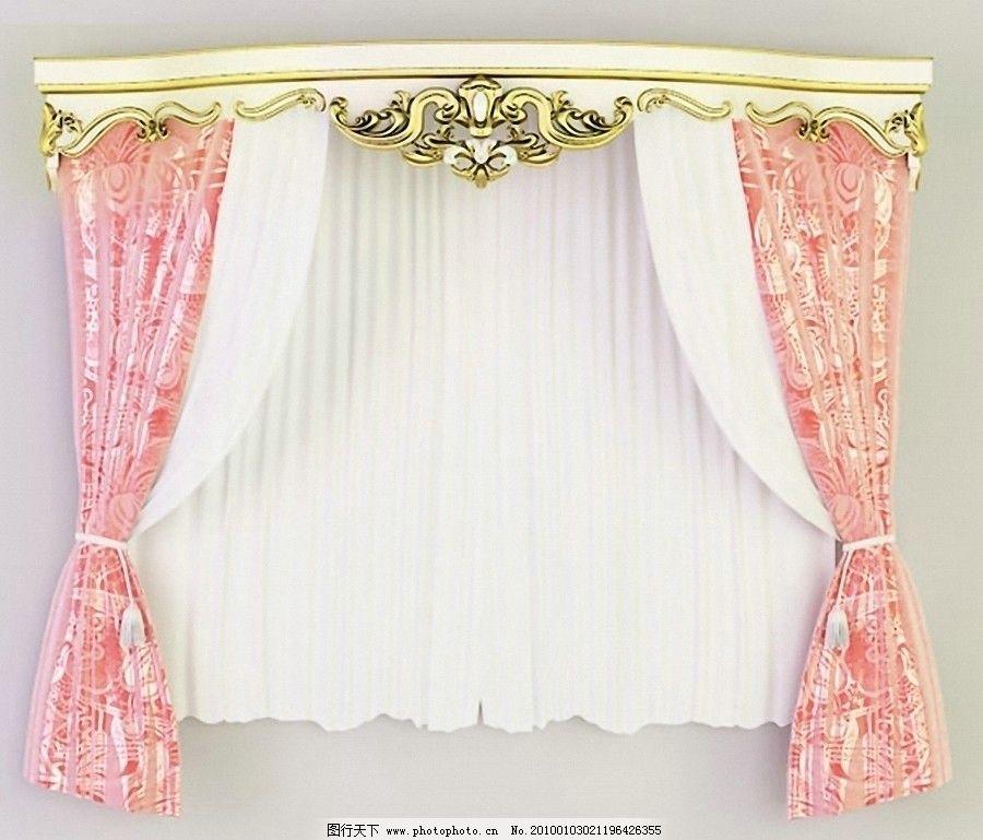 欧式窗帘3d模型图片