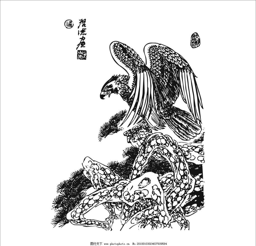 中国画松树简笔画