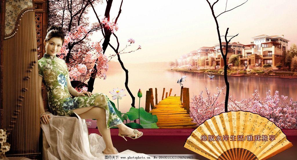 房地产广告 广告背景 房地产宣传 别墅 楼宇 楼盘 旗袍丽人 古典美人