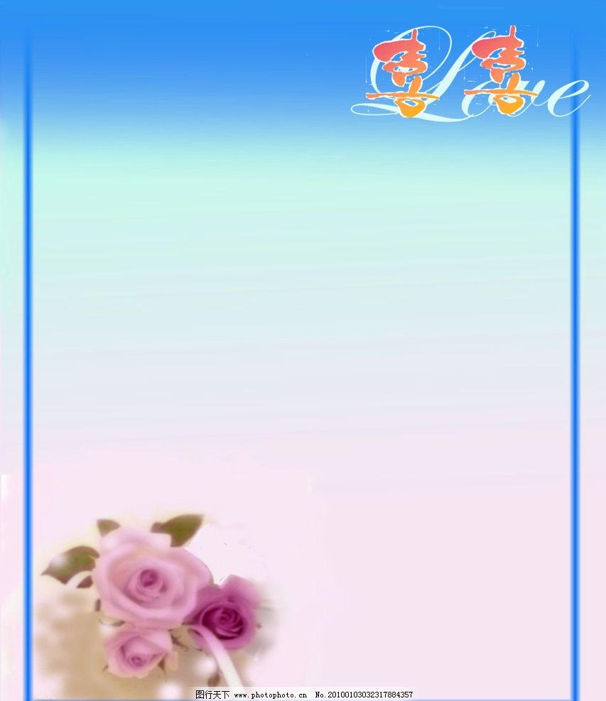 艺术 美图 名片      黄色 婚纱 摄影 卷轴 万紫千红 花之物语