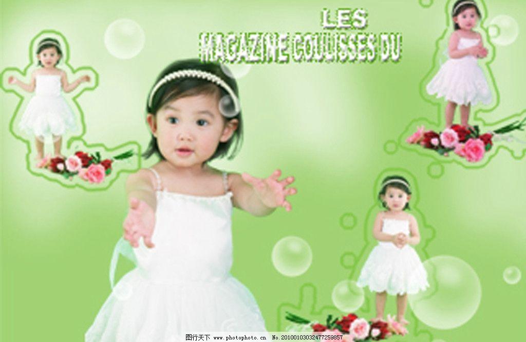 宝宝摄影模版 宝宝摄影 童摄影模版 儿童 影 模板 绿色模版 童摄影 摄