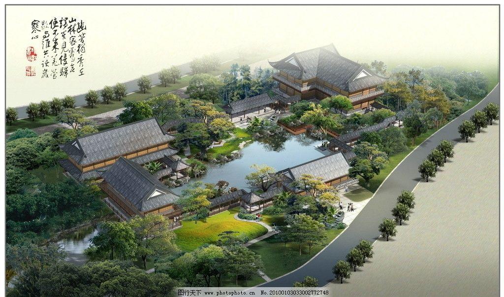 绿化 景观 绿地 度假 别墅 环境设计 景观设计 居住区 庭院 水景 水系