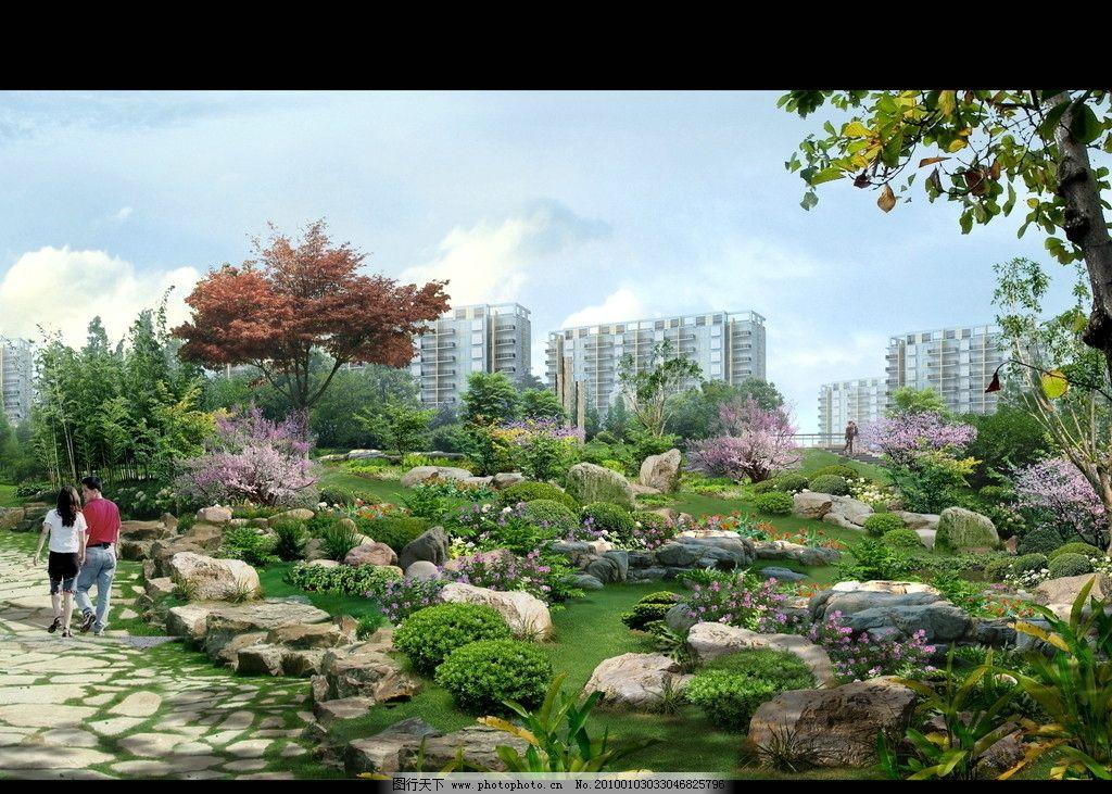 景观效果图 公园 建筑 休闲广场 绿化 景观 绿地 度假 别墅 环境设计