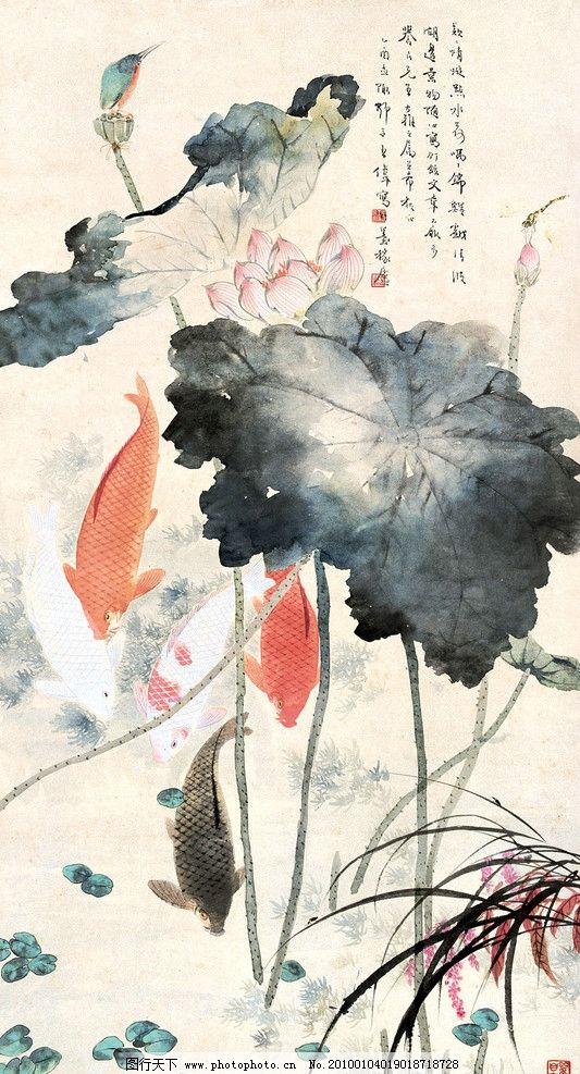 连年有余 工笔 水墨绘画 写意 国画 建筑 传统纹样 风景 水草 鲤鱼
