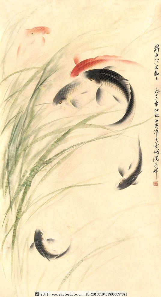 鱼戏 工笔 水墨绘画 写意 国画 建筑 传统纹样 风景 水草 鲤鱼 中国风