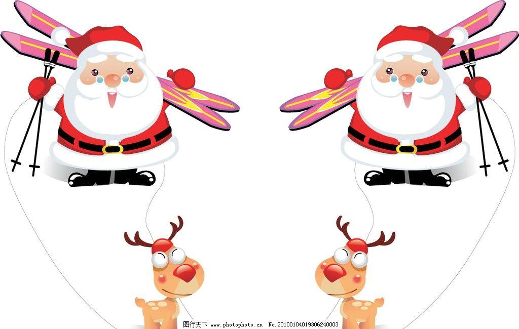 滑雪老人鹿仔 圣诞节 节日素材 矢量 ai