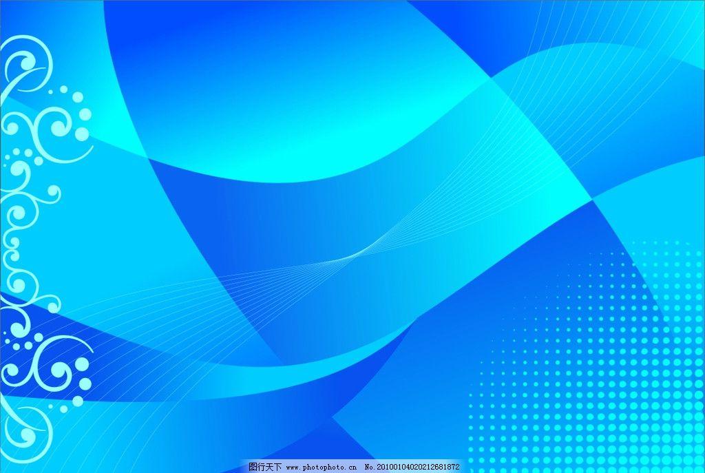 蓝底背景图片