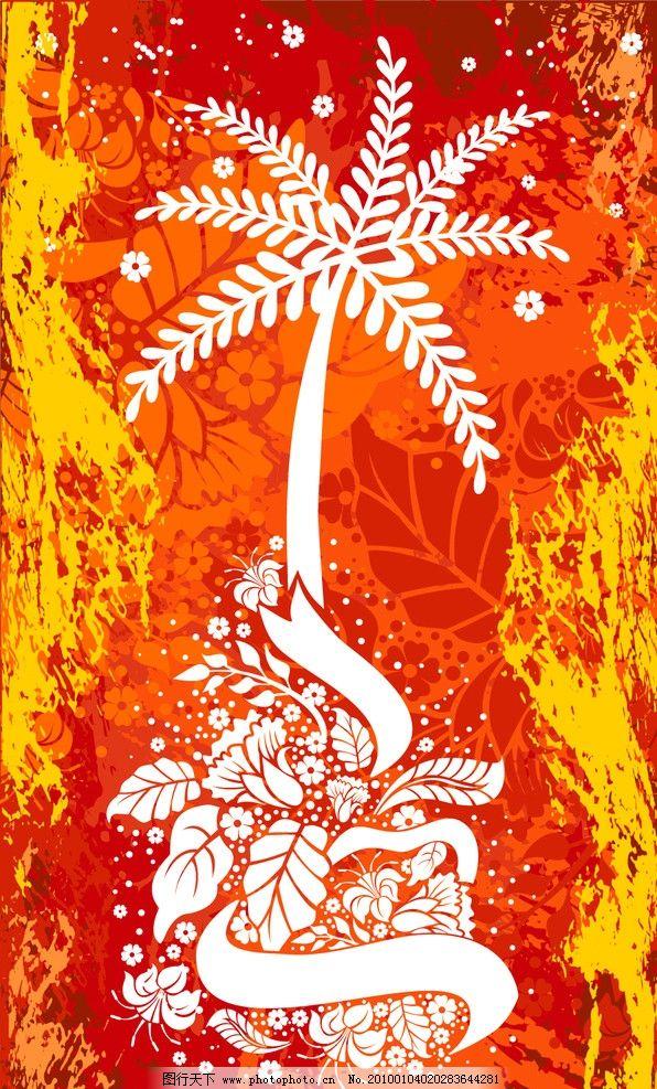 欧式 花纹 边框 树图片