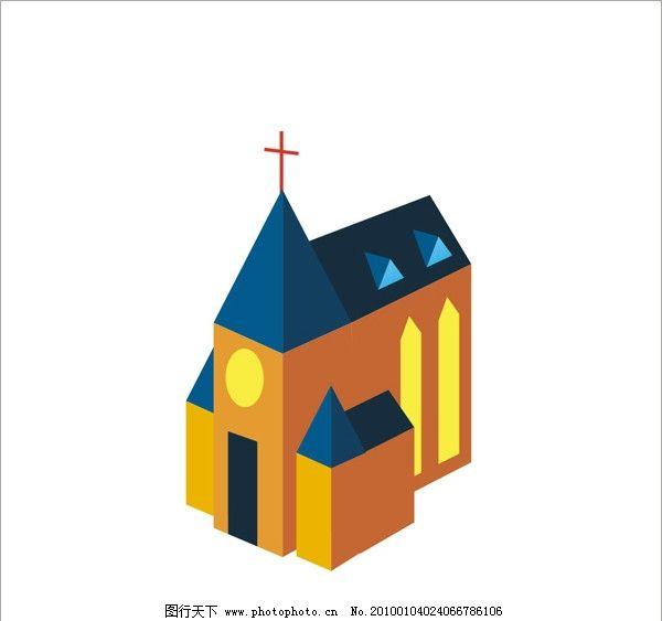 房屋 灯光 屋顶 房子 建筑 教堂 十字架 自然风景 自然景观 矢量 cdr