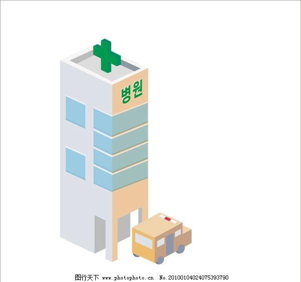 房屋 灯光 屋顶 房子 建筑 医院 十字架 自然风景 自然景观 矢量 cdr