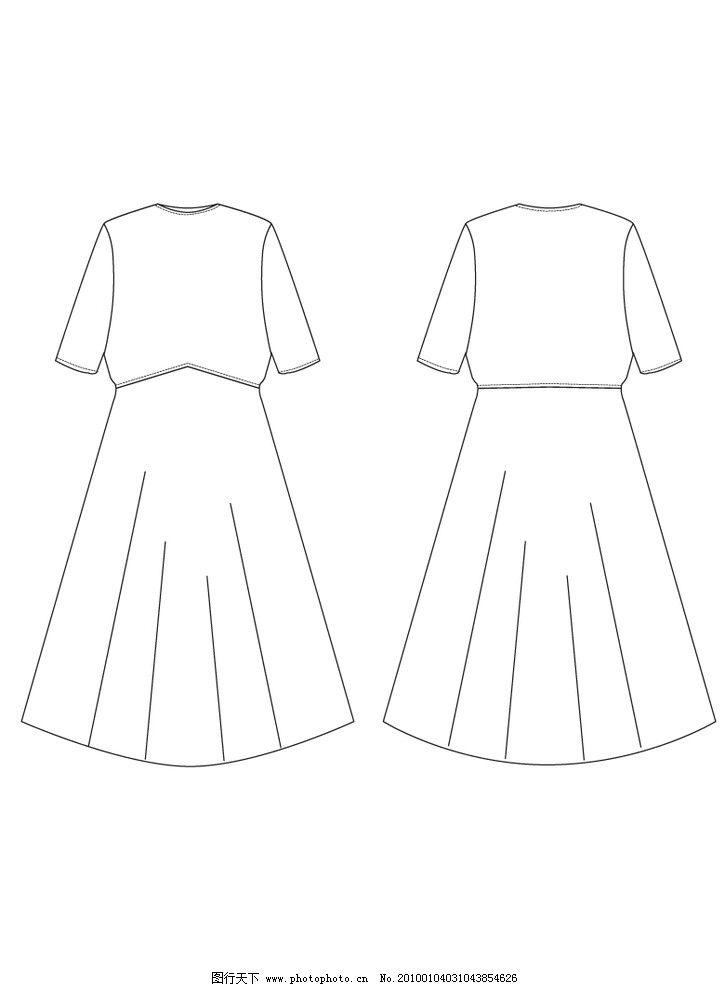 裙子卡通简笔画