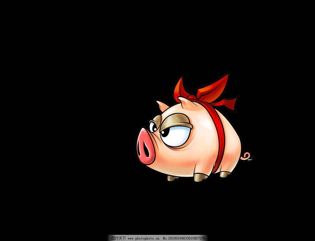 卡通 小猪 手绘 黑白 冒险岛 蝴蝶结 300dpi 源文件图片