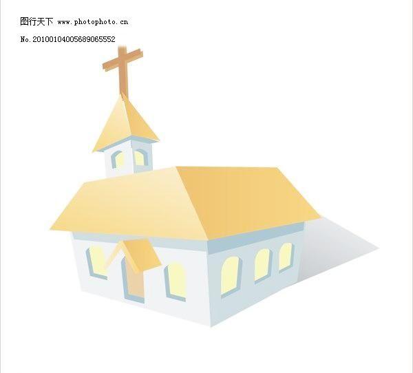 城市风景矢量图模板下载 城市风景矢量图 房屋 灯光 屋顶 房子 建筑