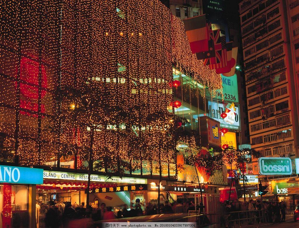 香港风景 香港铜锣湾街头夜景 国内旅游 摄影