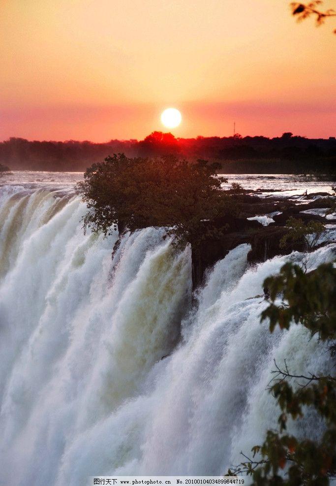 瀑布 飞瀑 太阳 日光 晚霞 山水 丛林 云屋 风景 摄影