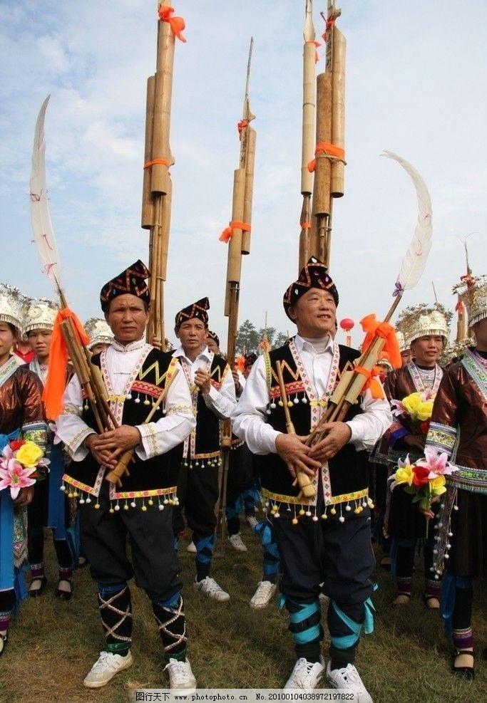 柳州融水苗族风情 芦笙歌舞图片