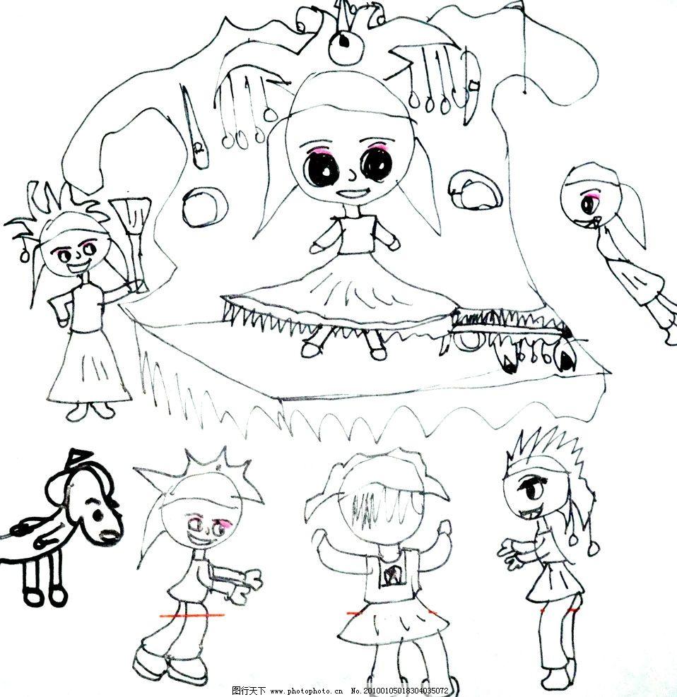 公主出行 儿童画 黑白 线条 公主 庆典 活动 手绘 动漫人物 动漫动画