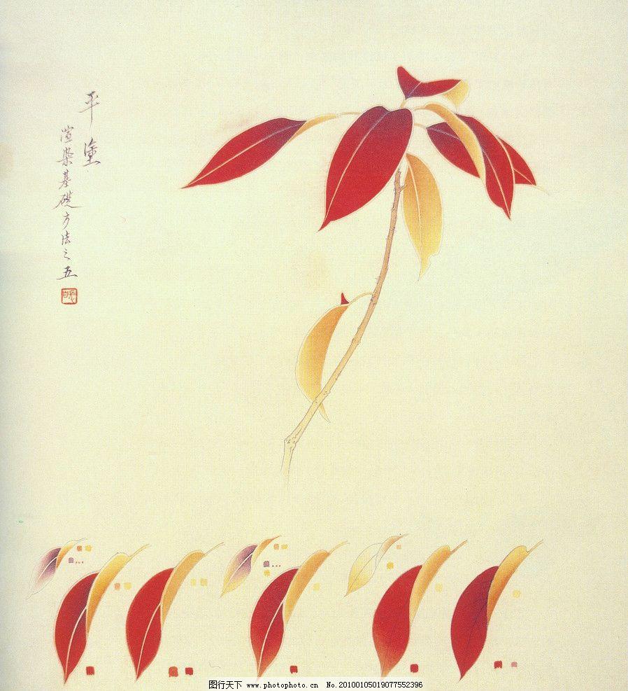 国画红叶 国画 工笔 绘画书法 工笔画步骤图 300dip 设计素材 花鸟