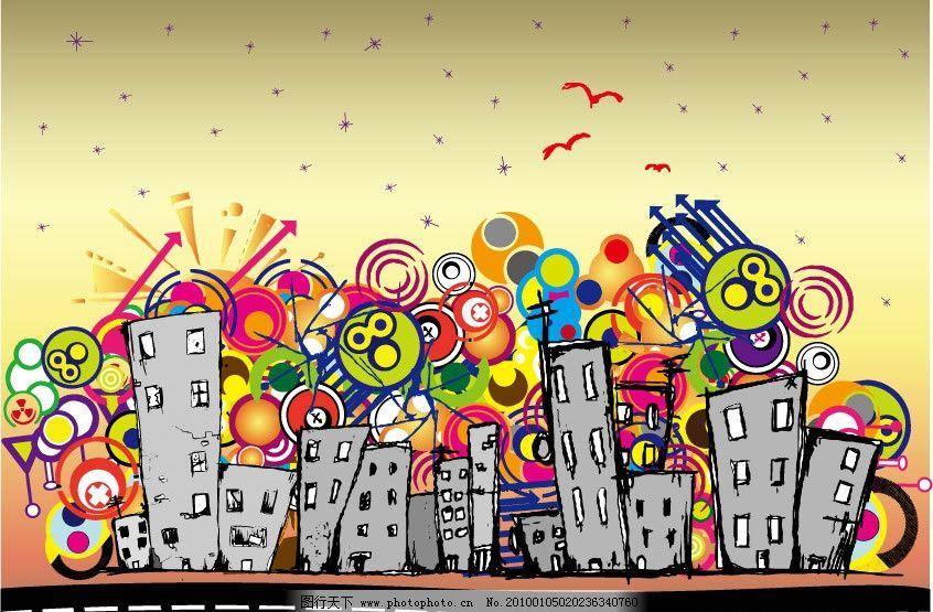 城市 建筑 道路 马路 涂鸦 时尚 现代 矢量 底纹背景 底纹边框 ai