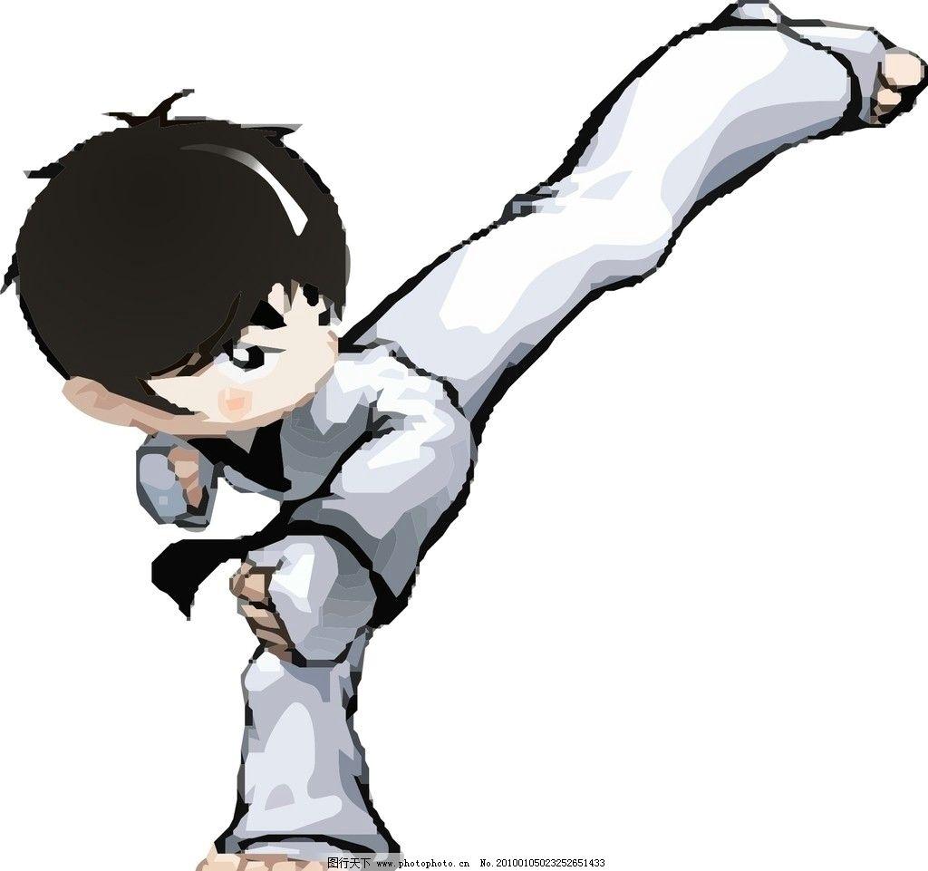 跆拳道卡通人物 空手道 漫画 卡哇伊 黑带 腿脚踢 武术 可爱