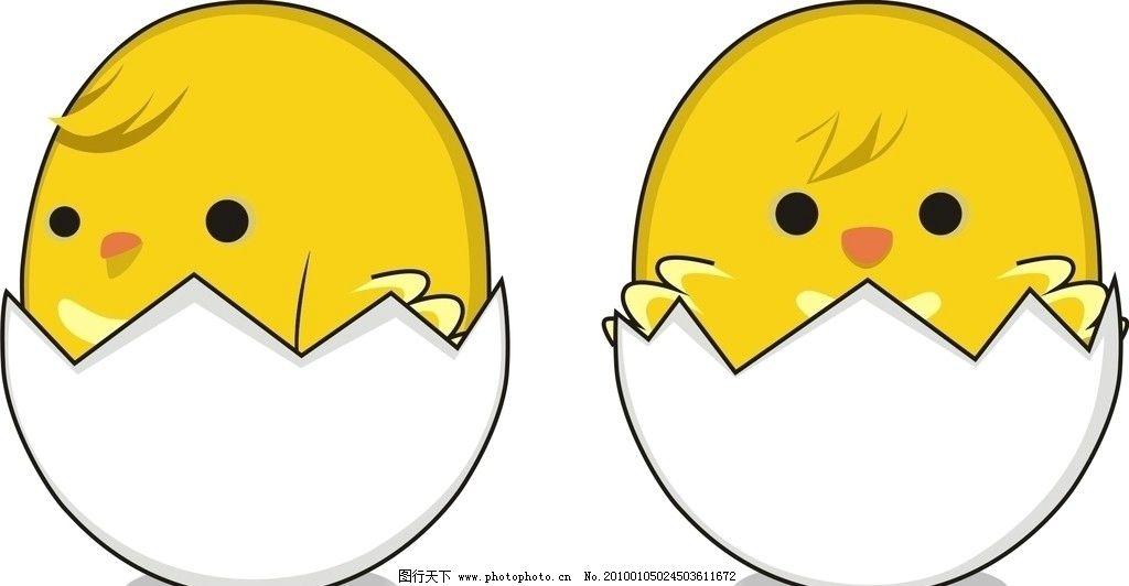 蛋壳脸谱画法步骤
