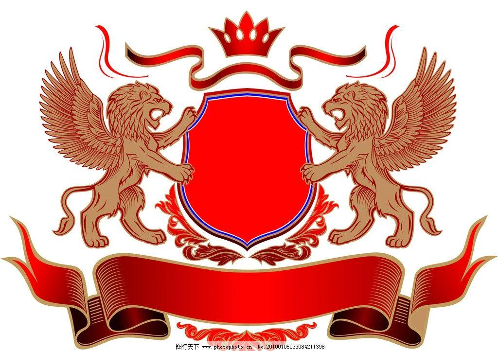 狮子标 狮子 标 图标 psd分层素材 源文件 300dpi psd