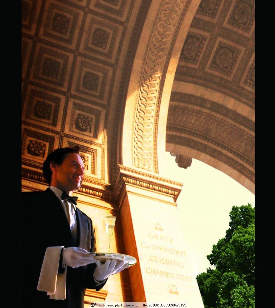 物业服务 物业 服务 物业管理 高级服务 管家 皇家服务 酒店服务 欧式