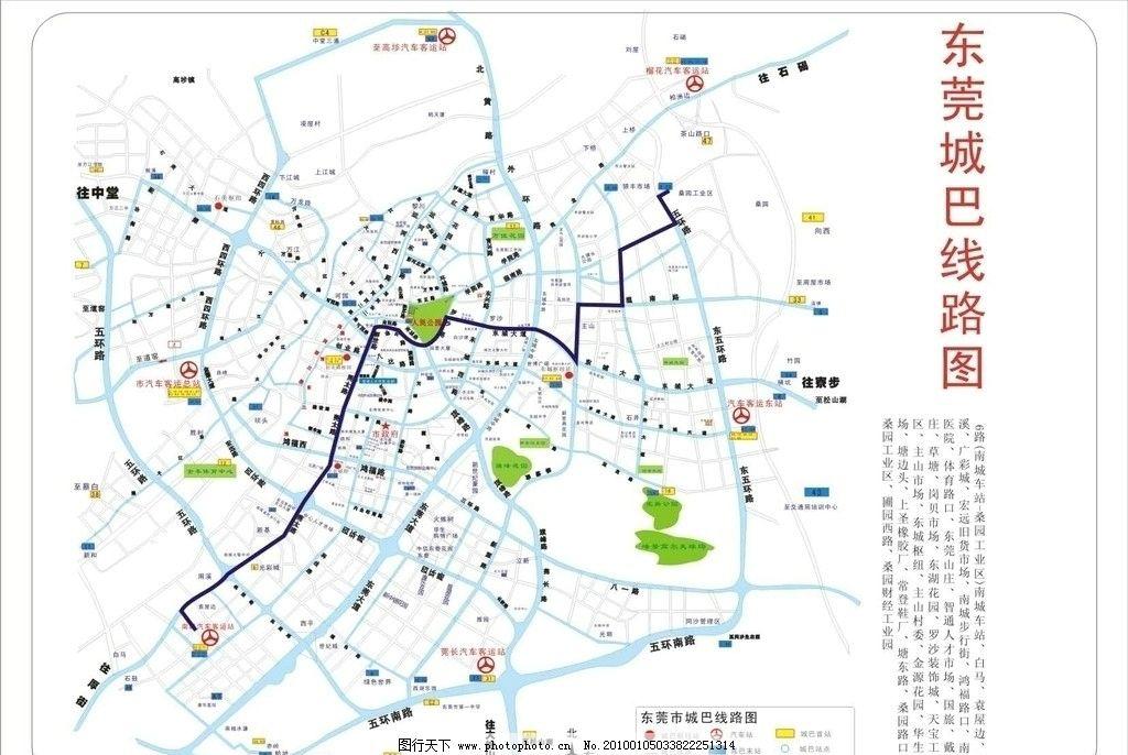 东莞城巴6路路线图图片