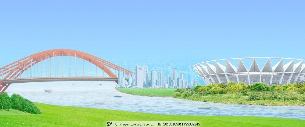 城市风景画 会议背景画图片