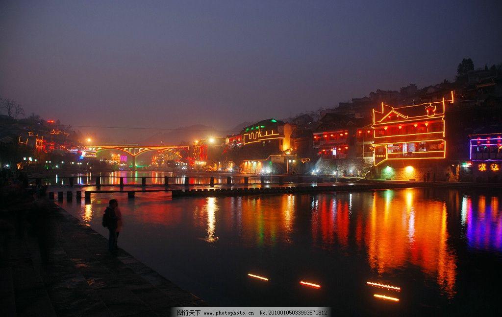 张家界 凤凰/湘西凤凰古城夜景图片