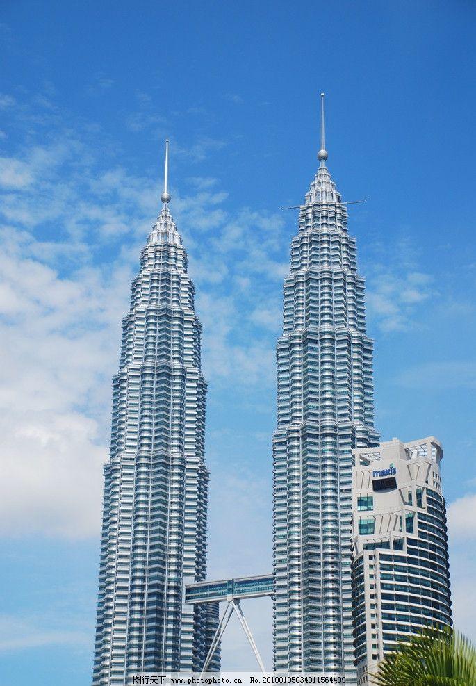 马来西亚 双子塔 摩天大楼图片