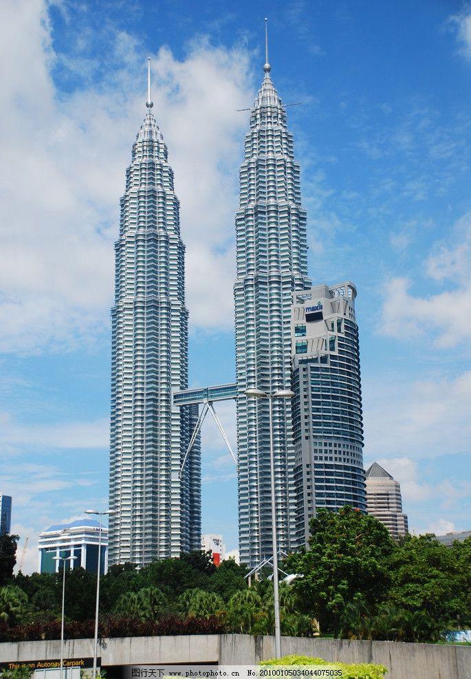 马来西亚双子塔世界第一摩天大楼远景图片