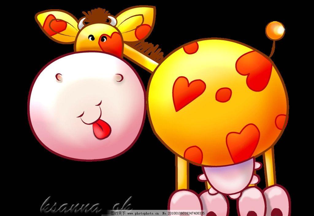 可爱卡通 高清卡通图片 小象 可爱小动物 高清图片 动漫动画