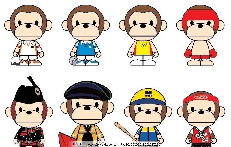 公仔猴子 可爱 不同服饰 不同职业 运动员 美术绘画 文化艺术 矢量 ai