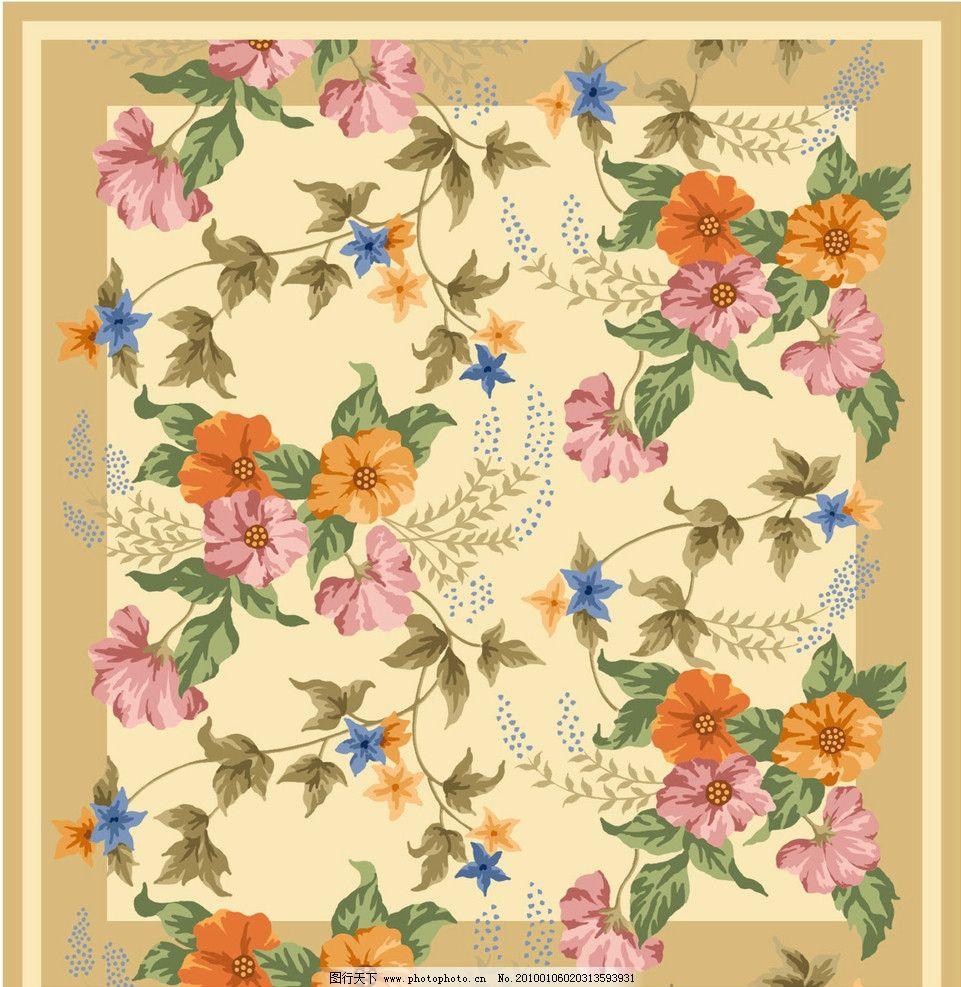 地毯 中式 欧式 花边花纹 底纹边框 设计 300dpi jpg