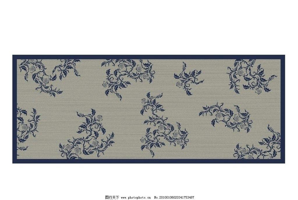 地毯 西式 欧式 现代 中式 花边花纹 底纹边框 设计 400dpi jpg