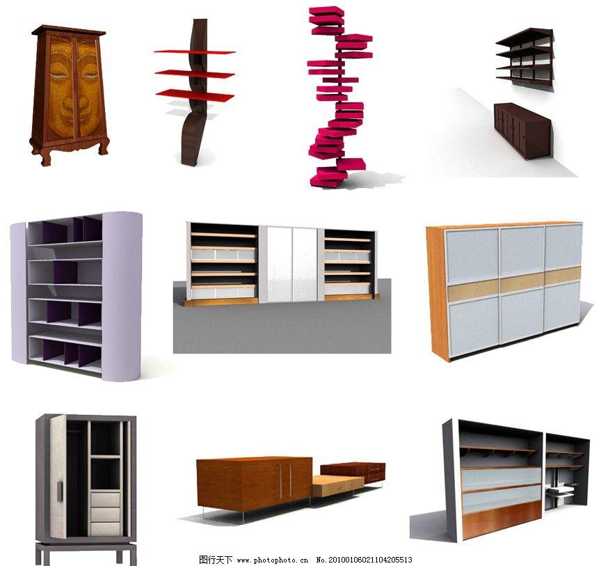 53个柜子之一 3D 源文件 MAX 10套 现代 组合 家具 餐饮 创意 个性 实木 古典 欧式 传统 柜子 组合柜 单体柜 展柜 文件柜 展示架 橱柜 书柜 电视柜 高低柜 曲线 鞋柜 鞋架 换鞋柜 CD架 衣柜 3D室内模型 室内模型 3D设计模型