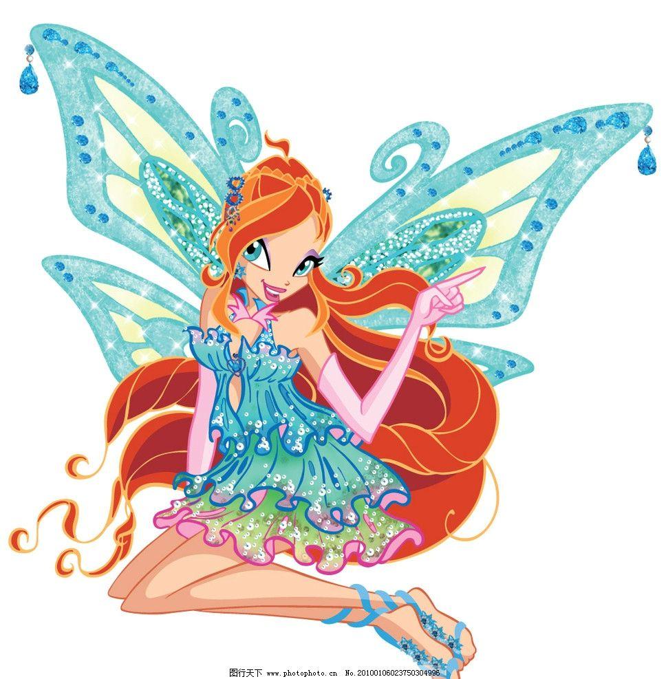 蝴蝶仙子 魔法俏佳人 妇女女性 矢量人物