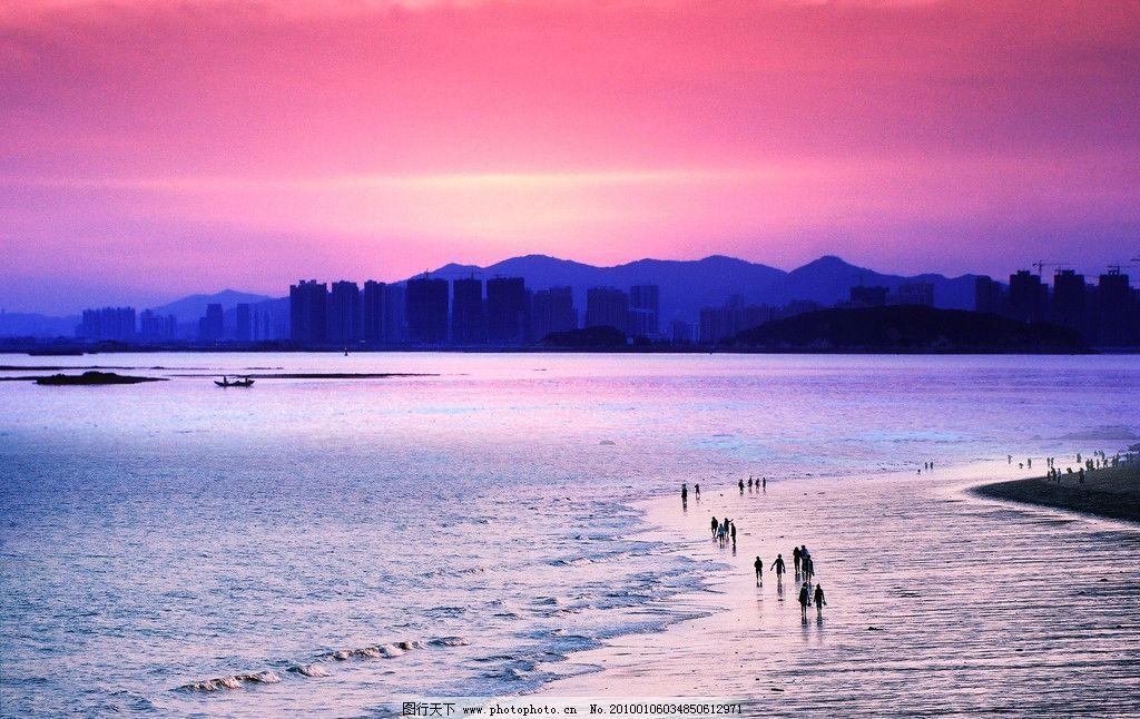 漫步沙滩 摄影图库 自然风景 厦门景色 海边 夕阳 晚霞 海岸 漫步