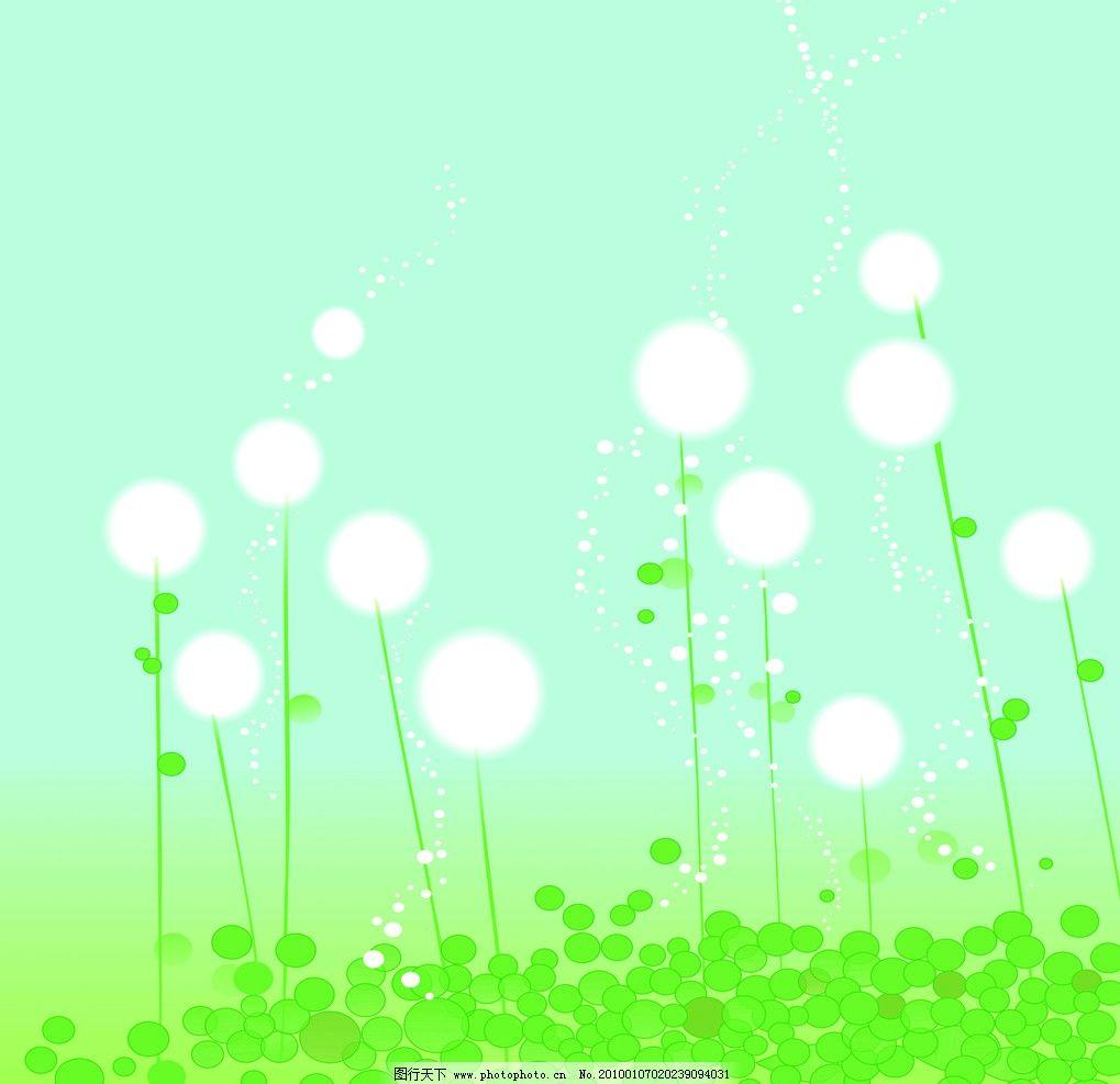 漂亮梦幻风景 韩国 小孩 蓝天白云 童年 星光闪闪 草地 树 女孩 发光